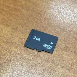 Карты памяти - Microsd  карта памяти 2гб, 0