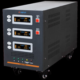 Источники бесперебойного питания, сетевые фильтры - Стабилизатор напряжения Энергия Hybrid 15000/3, 0