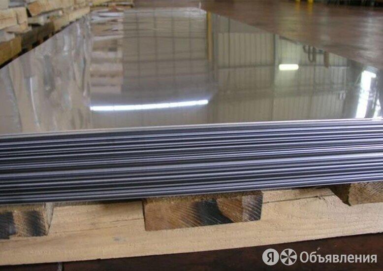 Лист алюминиевый 3х1500х4000 мм EN AW 5083 Н111 EN 573-3 по цене 231₽ - Металлопрокат, фото 0