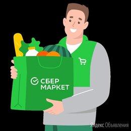 Комплектовщики - Сборщик заказов - Сбермаркет, 0