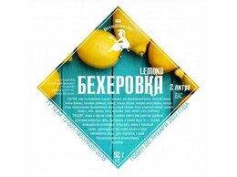 """Ингредиенты для приготовления напитков - Набор трав и пряностей """"Бехеровка LEMOND"""", на 2…, 0"""