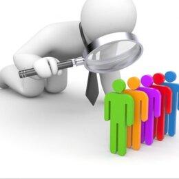 Менеджеры - Стажер в отдел продаж , 0