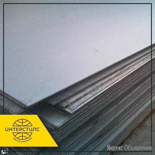 Лист жаропрочный 12ХМ-3 40х1200х3500 мм ГОСТ 24982-81 по цене 148500₽ - Металлопрокат, фото 0