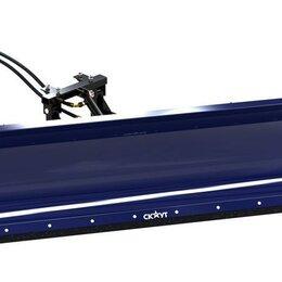 Спецтехника и навесное оборудование - Отвал фронтальный снегоуборочный SP-150, 0
