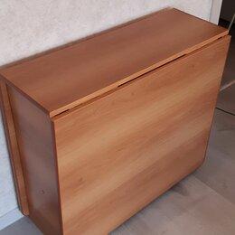 Столы и столики - Стол книжка раскладной, 0