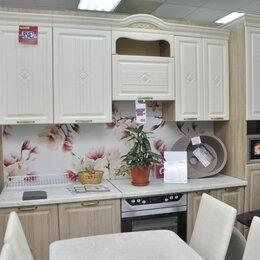 """Мебель для кухни - Кухня """"Шарлотта"""", 0"""