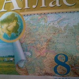Учебные пособия - Атлас география 8 класс дрофа дронов, 0