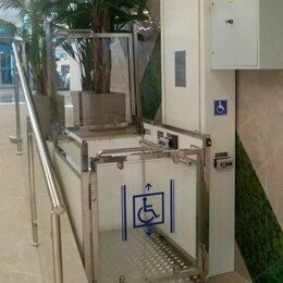 Грузоподъемное оборудование - Подъемник для инвалидов ПВИТ 2000-4, 0