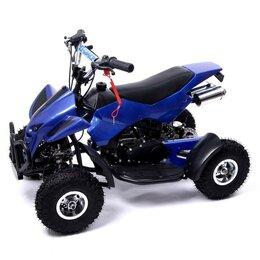 Мототехника и электровелосипеды - Квадроцикл бензиновый ATV R4.35 - 49cc, цвет синий, уценка (порвано сиденье), 0