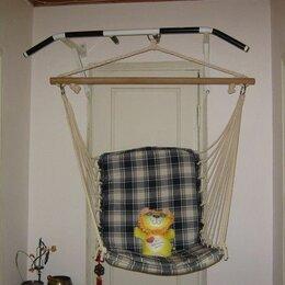 Подвесные кресла - Подвесное кресло бескаркасное б / у, 0