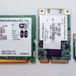 Оборудование Wi-Fi и Bluetooth - Wi-Fi адаптер Intel, Atheros  для ноутов , 0