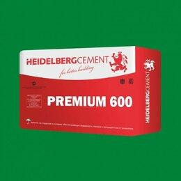 Строительные смеси и сыпучие материалы - Цемент хайдельберг премиум 600, 0