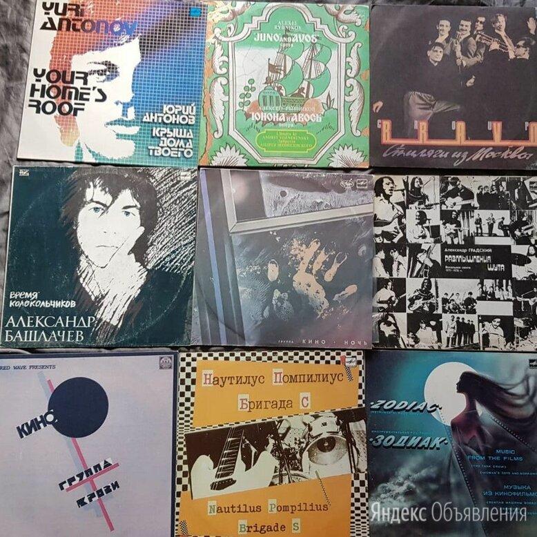 Виниловые пластинки (Импортные и советские) по цене 40₽ - Виниловые пластинки, фото 0