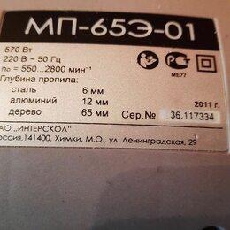 """Лобзики - ЛОБЗИК """" ИНТЕРСКОП   МП  65--Э 01"""", 0"""