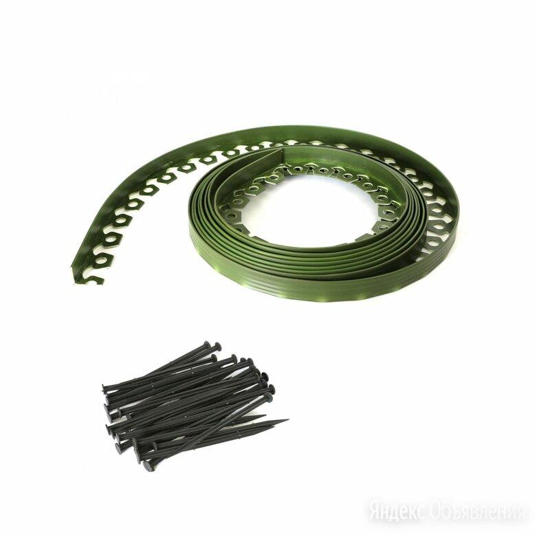 Садовый пластиковый бордюр ГеоПластБорд Манго по цене 1665₽ - Заборчики, сетки и бордюрные ленты, фото 0