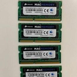 Модули памяти - Оперативная память sodimm corsair mac memory  8 гб, 0