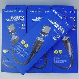 Зарядные устройства и адаптеры - Магнитный кабель type-c, 0