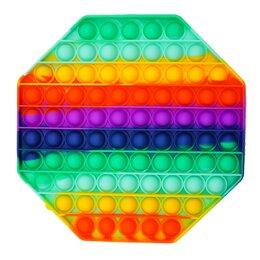 Игрушки-антистресс - Поп ит игрушка пупырка большая, 0