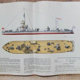 Постеры и календари - плакат речной монитор Железняков, 0