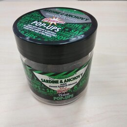 Прочие аксессуары - POP UPS 15 mm Sardine & Anchovy, 0