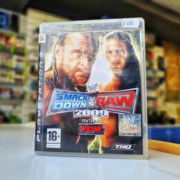 Игры для приставок и ПК - Smackdown Vs Raw 2009 PS3 б.у, 0