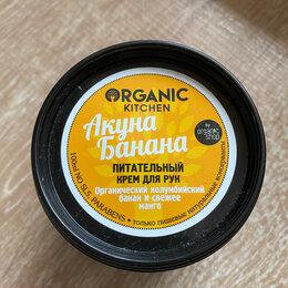 Уход за руками - Крем для рук Акуна Банана Organic Kitchen, новый, 0