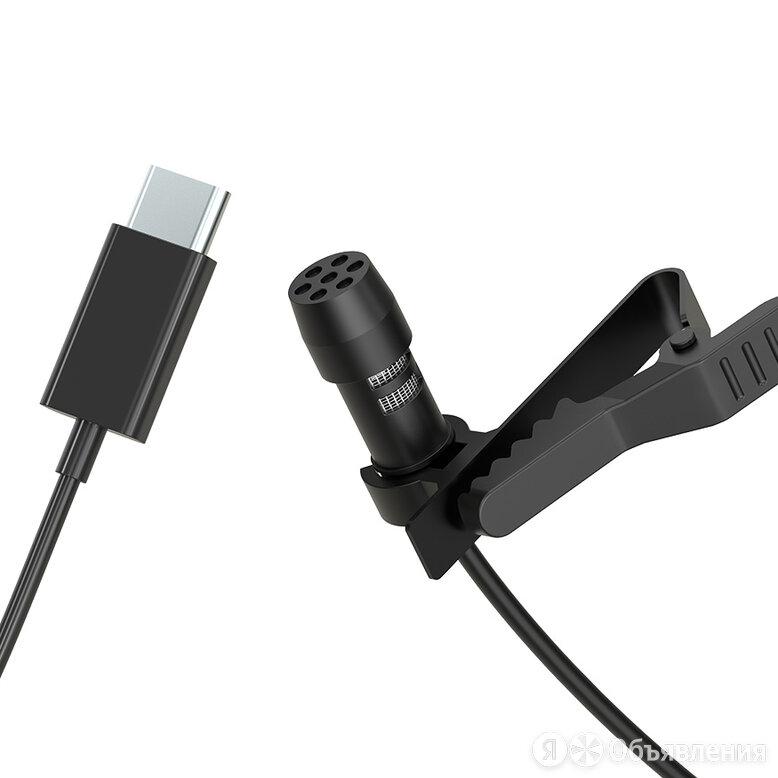Микрофон Mirfak MC1P петличный, USB Type-C по цене 2490₽ - Микрофоны, фото 0