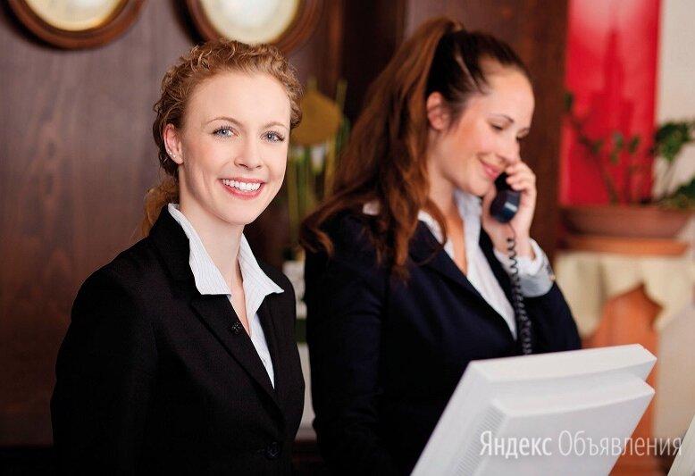 Ночной администратор в отель - Обслуживающий персонал, фото 0