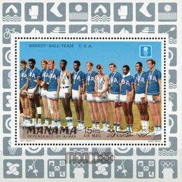 Марки - Спорт. Олимпийские игры в Мехико. Манама 1969 г., 0