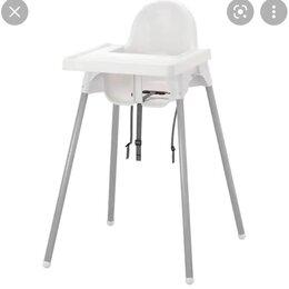 Стульчики для кормления - Antilop ikea стульчик для кормления со столешницей ikea, 0