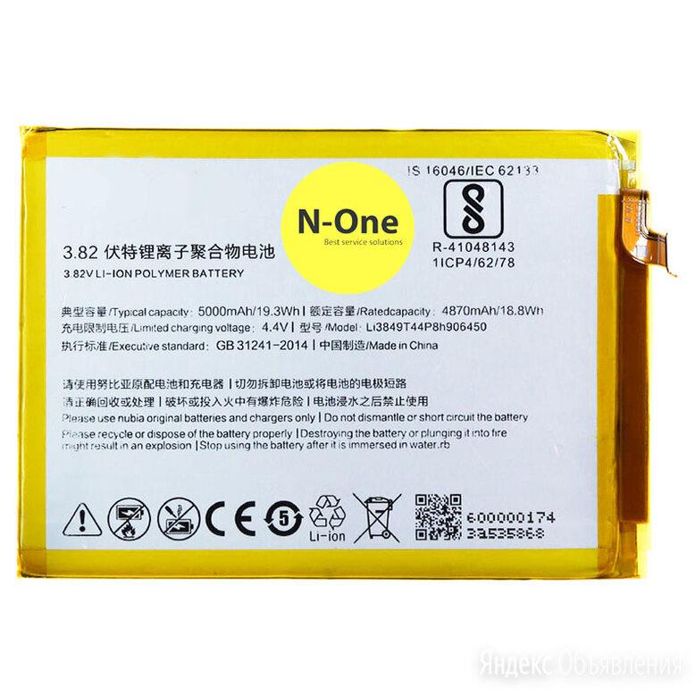 Аккумулятор для ZTE Blade A6, A6 Lite (Li3849T44P8h906450) 5000 mAh по цене 700₽ - Аккумуляторы, фото 0