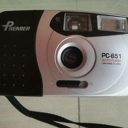 Пленочные фотоаппараты - Фотоаппарат премьер pc 651, 0