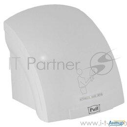 Сушилки для рук - Электросушитель для рук Puff 8820  2кВт белый Abs пластик, 0