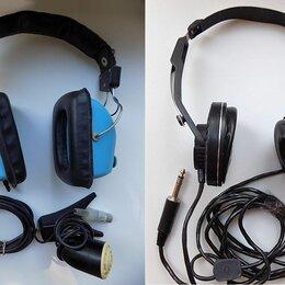 Наушники и Bluetooth-гарнитуры - Наушники тдс 6, тдс 10. Микрофон мд 64. СССР, 0