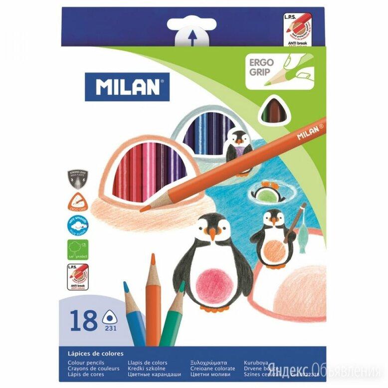 Трехгранные цветные карандаши Milan 0722318 1110718 по цене 445₽ - Канцелярские принадлежности, фото 0