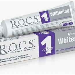 Зубная паста - R.O.C.S. Зубная паста Uno Whitening Отбеливающая (12) 74гр, 0