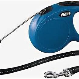 Поводки  - FLEXI рулетка NEW CLASSIC M (до 20 кг) 8 м трос синяя , 0