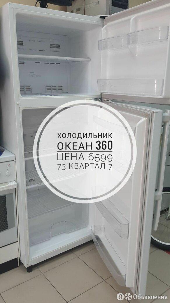 Холодильник Океан 360 по цене 6599₽ - Холодильники, фото 0