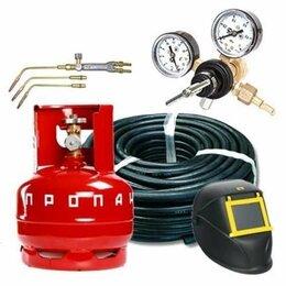 Аксессуары и комплектующие - Сварочное оборудование - газопламенное, 0