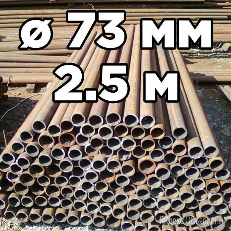 Труба НКТ Б/У (столб забора) диаметр 73мм стенка 5,5мм длина 2,50 метра по цене 875₽ - Металлопрокат, фото 0