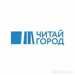 Продавцы и кассиры - Продавец-консультант/Продавец-кассир, 0