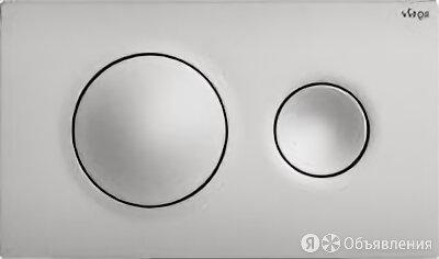 Viega Кнопка смыва Viega Prevista Visign for Style 8610.1 773786 хром матовый по цене 7430₽ - Комплектующие, фото 0
