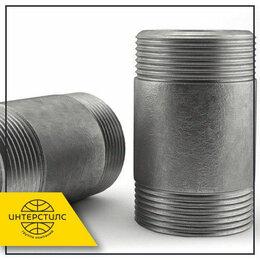 Бочки - Бочонок стальной Ду 32 ГОСТ 8965-75, 0