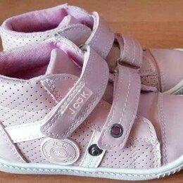 Ботинки - Ботиночки., 0