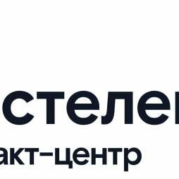 Операторы - Удаленный оператор в Ростелеком КЦ (возможна подработка), 0