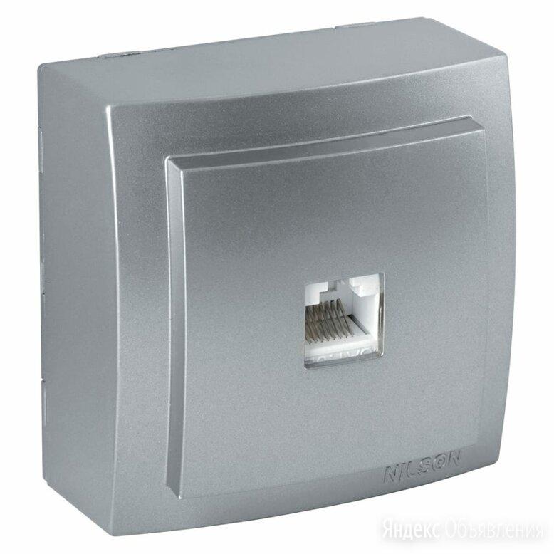 Телефонная розетка Nilson Themis metallic по цене 401₽ - Прочее сетевое оборудование, фото 0