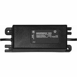 Стабилизаторы напряжения - Источник электропитания Моллюск 12/5 12В, 5А, 150х56х35 мм, 0