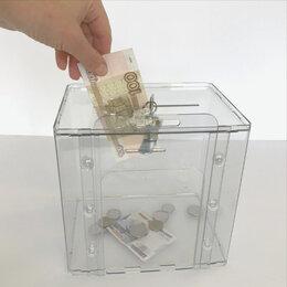 Оборудование и мебель для медучреждений - Ящик для сбора пожертвований, 0