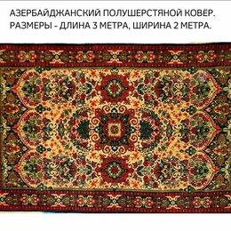 Ковры и ковровые дорожки - КОВЁР., 0