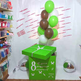 Воздушные шары - Коробка сюрприз с воздушными шариками, 0